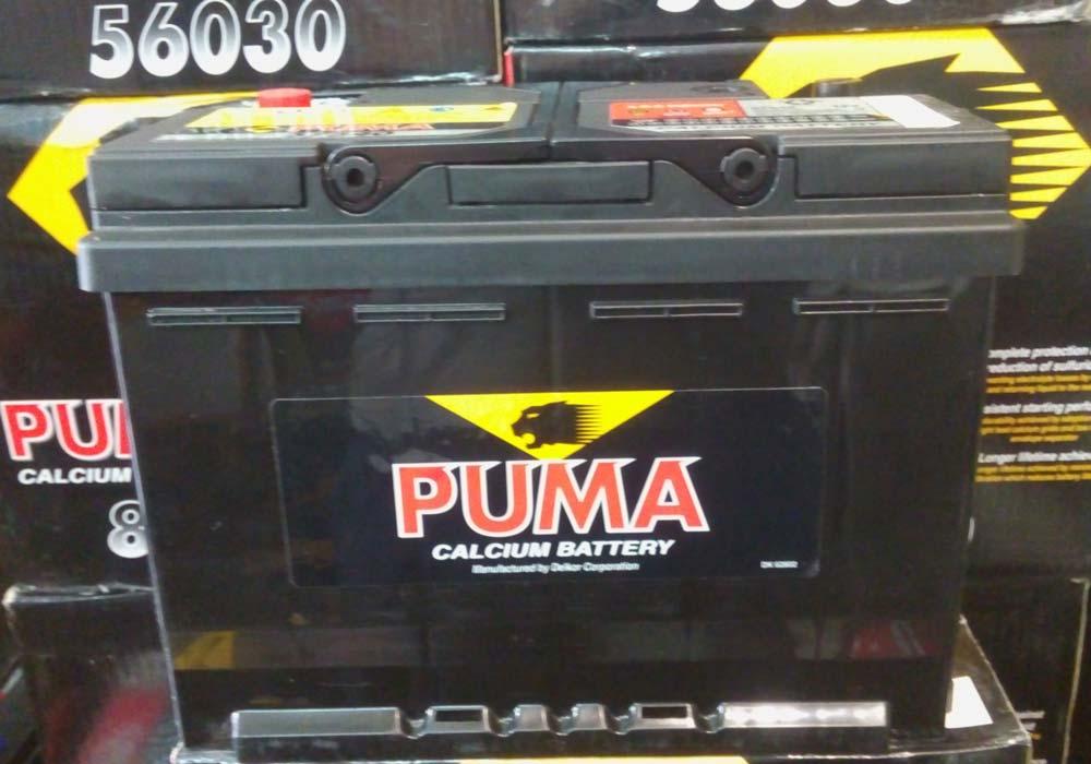 باتری ماشین پوما(PUMA) کره