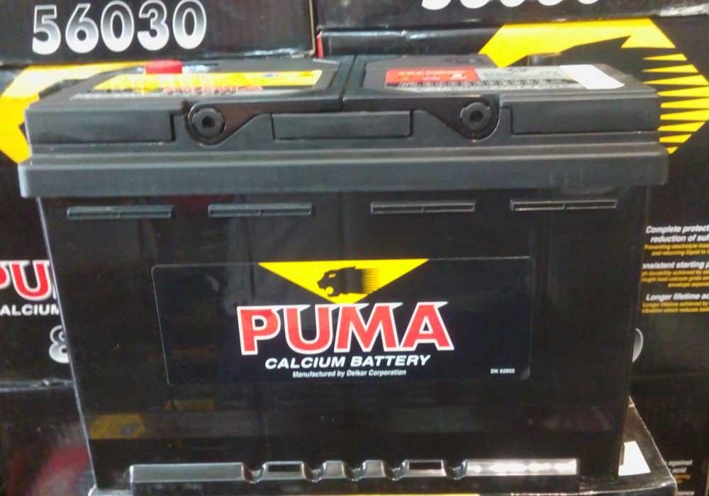 خرید باتری ماشین کیا کادنزا
