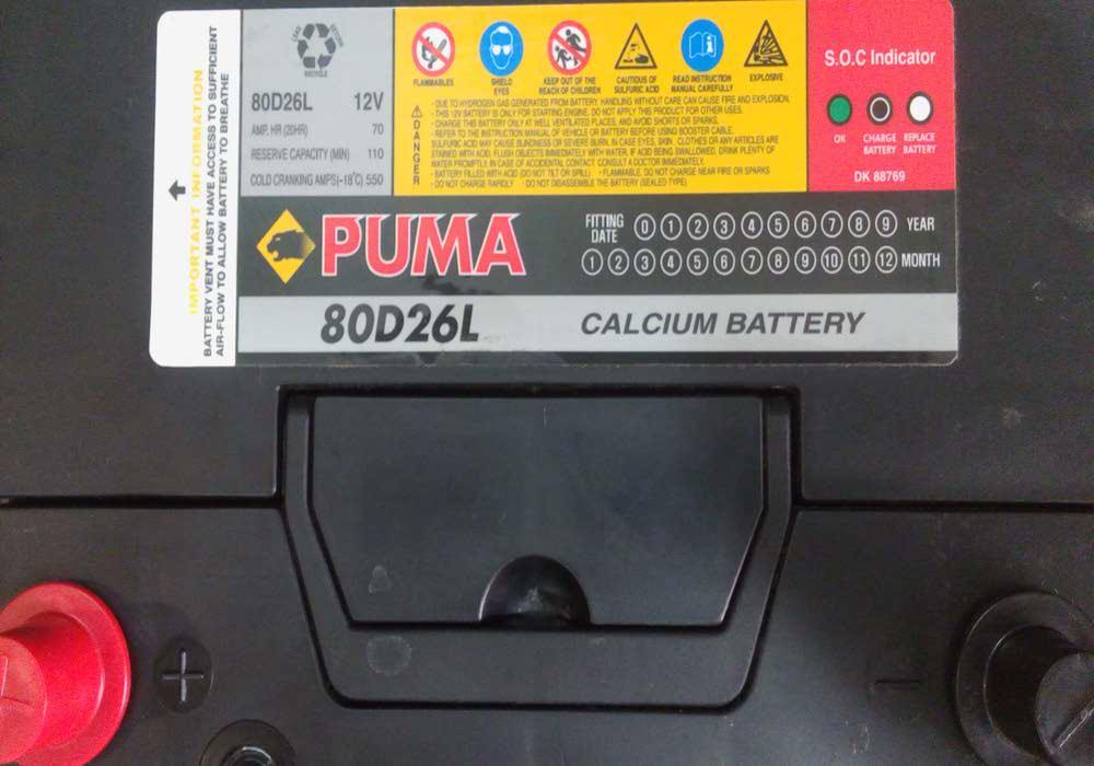 خرید باتری ماشین کیا بستا