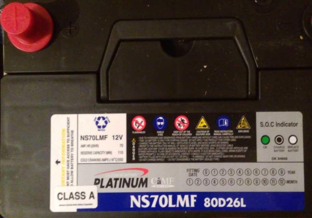 باتری پلاتینیوم