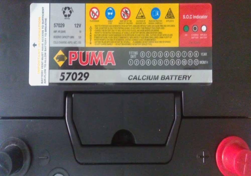 خرید باتری هیوندای سوناتا