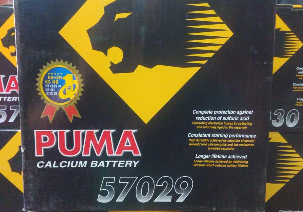خرید باتری هیوندای النترا