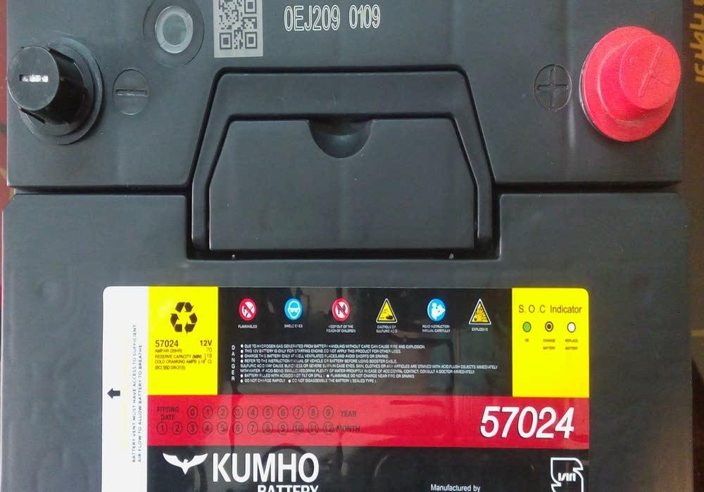 خرید باتری ماشین ام وی ام X33