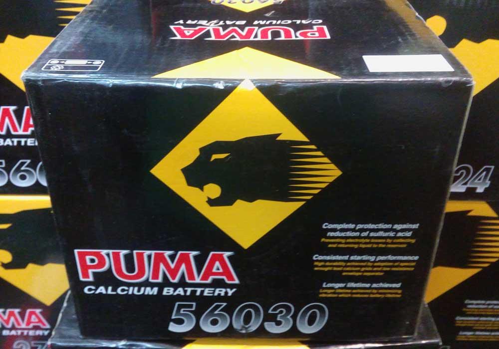 خرید باتری هیوندای i30