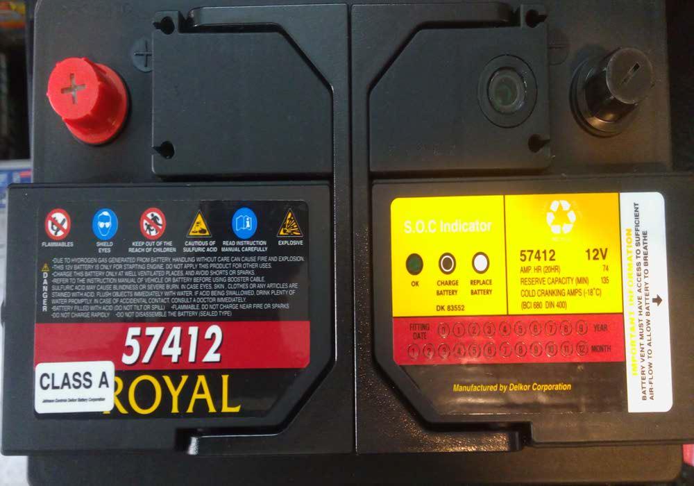 خرید باتری ماشین هایما S7