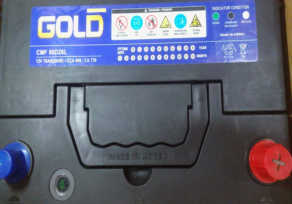 خرید باتری ماشین نیسان سرانزا