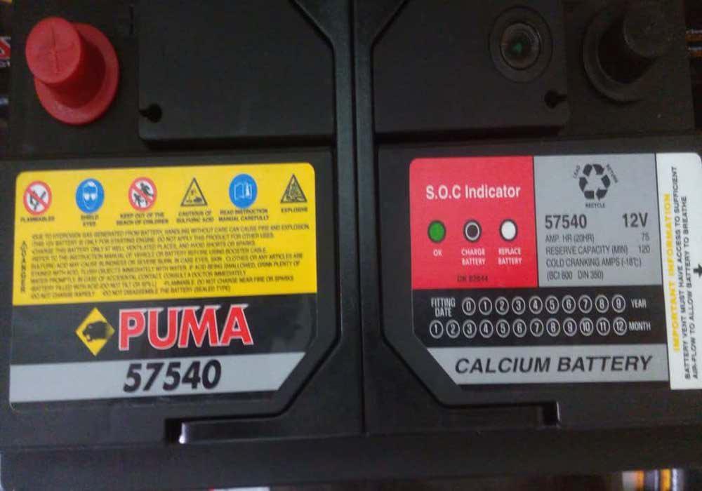 خرید باتری ماشین پژو 405